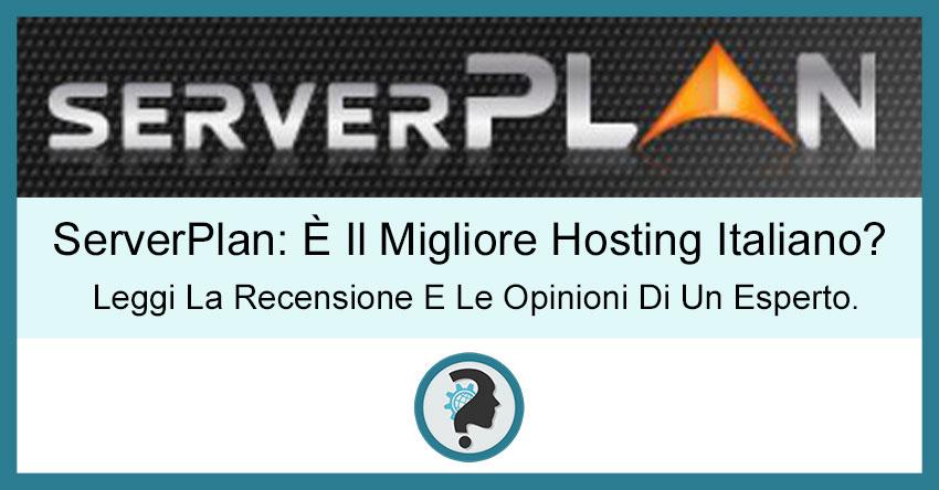 serverplan hosting italiano recensione opinioni